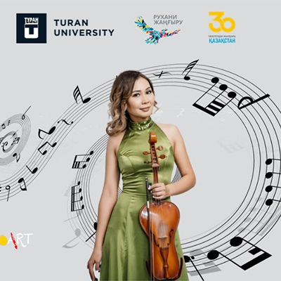 Онлайн – творческий вечер «Казахские народные инструменты»