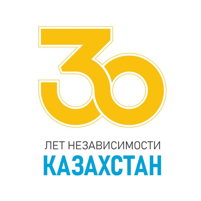 International Scientific and Practical Conference «THE ECONOMY OF KAZAKHSTAN FOR 30 YEARS: STAGES OF DEVELOPMENT AND CREATION