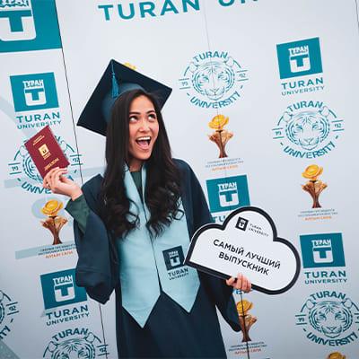 Конкурс «Лучший студент года университета «Туран» 2021»