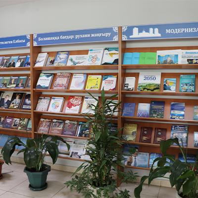 Приглашаем посетить выставку «Болашаққа бағдар: Рухани Жаңғыру»